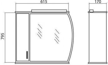 Ogledalo za kupaonicu Decor - 65 cm