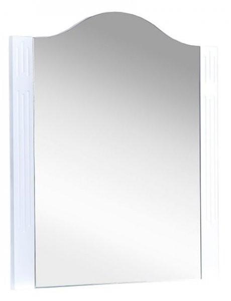 Ogledalo za kupaonicu New Klasik - 65 cm